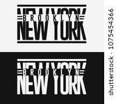 new york city brooklyn  sport... | Shutterstock .eps vector #1075454366