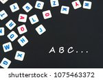 english school concept  letters ... | Shutterstock . vector #1075463372