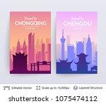 chongqing and chengdu famous...   Shutterstock .eps vector #1075474112