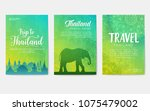 traditional style brochure... | Shutterstock .eps vector #1075479002