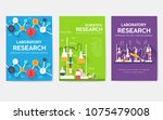 ready flyers for scientific... | Shutterstock .eps vector #1075479008