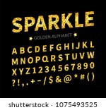 uppercase regular display font... | Shutterstock .eps vector #1075493525