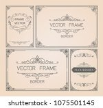 set of decorative vintage... | Shutterstock .eps vector #1075501145