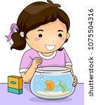 illustration of a kid girl... | Shutterstock .eps vector #1075504316