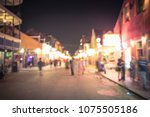 blurred motion visitors and... | Shutterstock . vector #1075505186