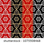 set of 4 geometric patterns in...   Shutterstock .eps vector #1075508468