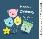 cute birthday card background | Shutterstock .eps vector #1075542428