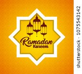 ramadan kareem card with... | Shutterstock .eps vector #1075543142