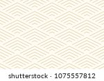 pattern seamless abstract... | Shutterstock .eps vector #1075557812