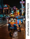 bangkok  thailand   july 17... | Shutterstock . vector #1075574228