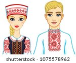 slavic beauty. animation... | Shutterstock .eps vector #1075578962