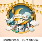 lovely ramadan kareem design in ... | Shutterstock .eps vector #1075580252