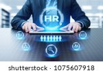 human resources hr management... | Shutterstock . vector #1075607918