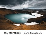 exotic view of the geothermal... | Shutterstock . vector #1075613102