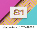 white paper number 81 on candy... | Shutterstock . vector #1075618235