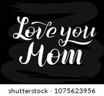 love you mom lettering text on... | Shutterstock .eps vector #1075623956