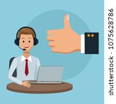 call center and customer service | Shutterstock .eps vector #1075628786