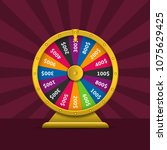 wheel of fortune. colorful... | Shutterstock . vector #1075629425