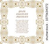 gold square frame. ornate... | Shutterstock .eps vector #1075634372