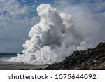 volcanic landscape near the...   Shutterstock . vector #1075644092