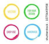 creative vector illustration of ...   Shutterstock .eps vector #1075645958