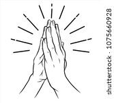 hand pray line art with light | Shutterstock .eps vector #1075660928