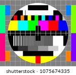 television test card or pattern.... | Shutterstock .eps vector #1075674335