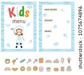 kids menu card with cute... | Shutterstock .eps vector #1075674896