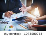 business finance  accounting ... | Shutterstock . vector #1075680785