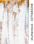 wooden texture. wooden... | Shutterstock . vector #1075683248
