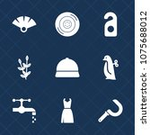 premium set with fill icons....   Shutterstock .eps vector #1075688012