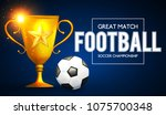 soccer championship. football...   Shutterstock .eps vector #1075700348