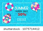 summer time hot sale... | Shutterstock .eps vector #1075714412
