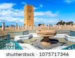 beautiful square with hassan... | Shutterstock . vector #1075717346