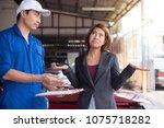 asian beautiful customer bored... | Shutterstock . vector #1075718282