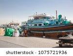dubai  uae  may 3  2013  people ... | Shutterstock . vector #1075721936