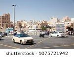 dubai  uae  may 3  2013  people ... | Shutterstock . vector #1075721942