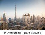 dubai  uae   february 2018 ... | Shutterstock . vector #1075725356