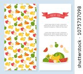 two card collection with summer ... | Shutterstock .eps vector #1075737098