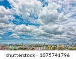 aerial view of dramatic... | Shutterstock . vector #1075741796
