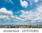 aerial view of dramatic... | Shutterstock . vector #1075741802