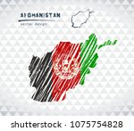 afghanistan vector map with... | Shutterstock .eps vector #1075754828