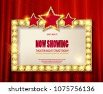 theater sign or cinema sign... | Shutterstock .eps vector #1075756136