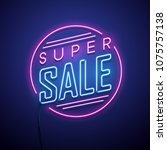 neon sale sign. vector... | Shutterstock .eps vector #1075757138