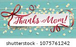 white paper banner with the... | Shutterstock .eps vector #1075761242