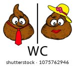 funny label wc or toilet for... | Shutterstock .eps vector #1075762946