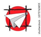 vector paper airplane prison... | Shutterstock .eps vector #1075763855