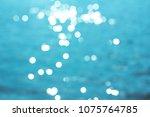 seawater in sunlight. the photo ... | Shutterstock . vector #1075764785