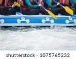 close up of a team of people... | Shutterstock . vector #1075765232