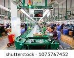 jiujiang china mar30  2018  in... | Shutterstock . vector #1075767452